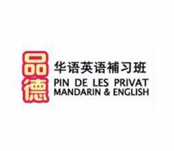 Lowongan Kerja Guru Bahasa Mandarin di Pin De Les Privat - Jakarta