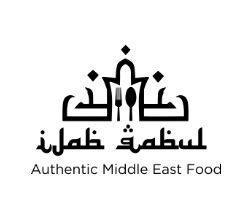 Lowongan Kerja Store Manager di Ijab Qabul