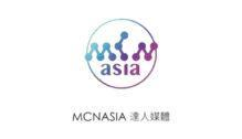 Lowongan Kerja Assistant Manager di MCN Asia - Jakarta